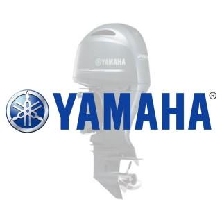 Лодочные моторы Yamaha